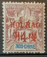 HOI-HAO 1901 - MLH - YT 3 - 4c - Neufs