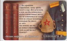 #12 - RUSSIA-075 - MGTS MOSCOW - M. Bulgakov - White Guards - 50.000EX. - Russia