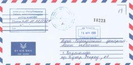 Kazakhstan 2009 Astana Official Government Unfranked Registered Express Cover - Kazakhstan