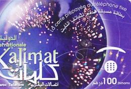 Maroc Télécom Télécarte Kalimat Prépayée Internationale - Maroc