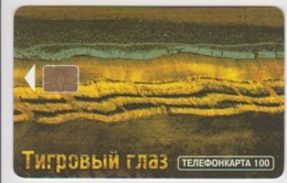 #12 - RUSSIA-083 - MGTS MOSCOW - EYES OF TIGER - 20.000EX. - Rusia