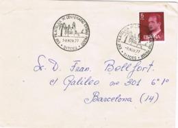 34026. Carta SITGES (Barcelona) 1977. Exposicion Filatelica Casino Prado - 1931-Hoy: 2ª República - ... Juan Carlos I