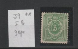 DR MNr. 39 B I ( Frühauflage ) Postfrisch **/MNH Geprüft - Used Stamps