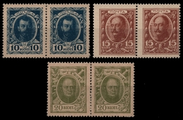 Russia / Russland 1915 - Mi-Nr. 107-109 A ** - MNH - Waagerechte Paare - Romanow - 1857-1916 Imperium