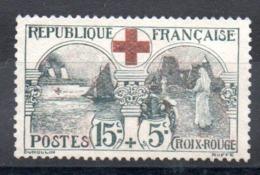 FRANCE - YT N° 156 - Neuf Sans Gomme - Cote: 140,00 € - Nuovi