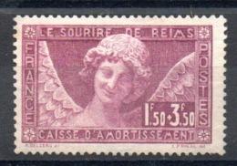 FRANCE - YT N° 256 - Neuf Sans Gomme - Cote: 100,00 € - Francia