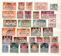Dantzig Belle Collection De Bonnes Valeurs Oblitérées 1920/1935. B/TB. A Saisir! - Dantzig