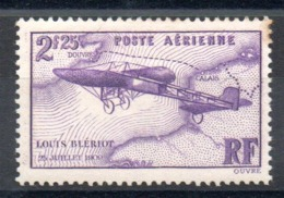 FRANCE - YT PA N° 7 - Neuf * - MH - Cote: 25,00 € - Poste Aérienne