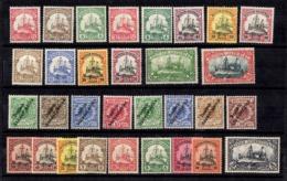 Afrique Orientale Et Afrique Du Sud-Ouest Allemandes Belle Petite Collection 1897/1919. B/TB. A Saisir! - Colonie: Afrique Orientale