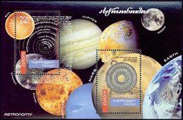 GEORGIE Bloc Europa 2009-astronomie Neuf ** MNH - Georgië