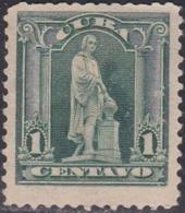 Cuba, Scott #233, Mint No Gum, Statue Of Columbus, Issued 1905 - Cuba