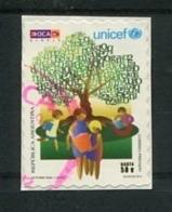 UNICEF - ESTAMPILLA AUTOADHESIVA USADA, OCA CORREO PRIVADO ARGENTINA 2006. PRIVATE COURIERS AUTOADHESIF STAMP USED LILHU - Argentina