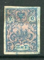 R.O.P.i.T 1866 2 Pia. Unused (*)  Michel 4 II - Levante