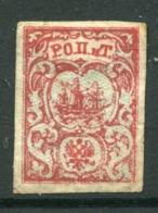 R.O.P.i.T 1866 10 Pa. Unused (*)  Michel 3 II - Levante