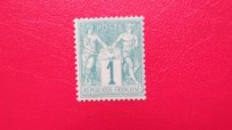 Sage N° 61 Neuf Gomme Non Originale ( GNO ) TB Centrage Voir Scans - 1876-1878 Sage (Type I)