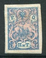 R.O.P.i.T 1865 2 Pia.  (size 15½:21mm). Unused (*)  Michel 2 - Levante