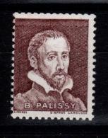 Palissy - YV Pa 17 N** - Essais