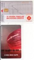 GREECE - F.C. Bayern Munchen/The New Stadium(Allianz Arena), Fun Club Macedonia Greece, Tirage 1000, 10/04, Mint - Sport