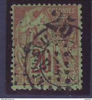 Gabon N�3 Oblitere Sign� Et TTB - Gabun (1886-1936)