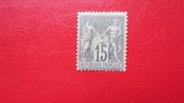 Sage N° 66 Neuf Gomme Non Originale ( GNO ) TB Présentation Voir Scans - 1876-1878 Sage (Type I)