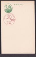Japan Commemorative Postmark, 1957 National Athletic Meet Rugby (jcb1976) - Sonstige