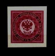 1863-Russia -Proff, Imperforate,carmine, Reprint - MNH** - 1857-1916 Empire