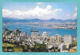 CINA CHINA HONG KONG 1974 - Cina (Hong Kong)