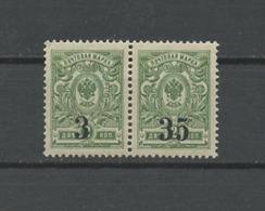 1919, Russia-Siberia- MNH** - Sibirien Und Fernost