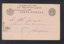 Romania Stationery 1885 Roman To Focsani - 1881-1918: Charles I