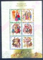 G162- UKRAINE 2003 TRADITIONAL FOLK COSTUMES OF REGIONS. - Ukraine