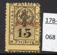 Germany Deutschland Privatpost Local Post Stadtpost :  Freiburg Mi. 11 Mint No Gum. - Private