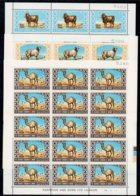 Jordan 1967 Fauna Animals Camel Sheep Goat Hyena Horse Gazelle Full MNH Harrison Perf Sheets/15 - Folded. - Jordania
