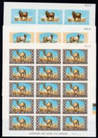 Jordan 1967 Fauna Animals Camel Sheep Goat Hyena Horse Gazelle Full MNH Harrison IMPERF Sheets/15 - Folded. - Jordania