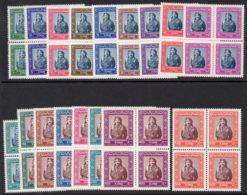 Jordan 1975 King Hussein Definitive Set/17 In MNH Blocks/4 – Rarely Offered Thus.  SG 1103-19. - Jordan