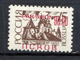 RUSSIE PSKOW, 1 Valeur Surcharge PAR AVION / Overprinted Sur Russia. Rpsk331 - 1992-.... Fédération
