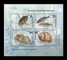 Belarus 2019 Mih. 1295/98 (Bl.175) Fauna. Inhabitants Of Water Basins Of Belarus MNH ** - Belarus