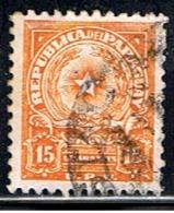 PAR 73 // YVERT 530 // 1955-60 - Paraguay