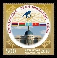 Kazakhstan 2019 Mih. 1129 EAEU (joint Issue Kazakhstan-Armenia-Belarus-Kyrgyzstan-Russia) MNH ** - Kazakhstan