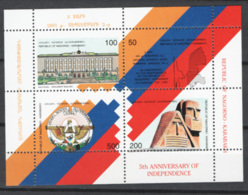 Nagorno Karabakh 1996 Unif.BF2 **/MNH VF - Timbres