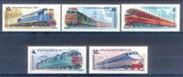 C20- USSR Russia 1982 Locomotives Train Trains Railroad Railway Transport. - Trains