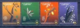 C21- Kuwait 2002 25th Anniversary Of Tourism Enterprise. - Kuwait
