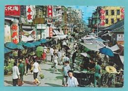 CINA CHINA HONG KONG MARKET EXISTING IN THE OPEN STREET 1968 - Cina (Hong Kong)