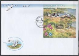 UKRAINE 2002 Mi Block 37(515-519) FDCBlack Sea Biosphere Reserve / Schwarzmeer-Biosphären-Reservat - Entenvögel