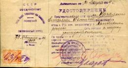 47546 RUSSIA, Reggiment Autorization Of 1929 As 2 Scans - 1923-1991 USSR