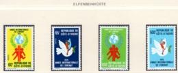 YEAR INTERN. OF CHILD - REP. CENTROAFRICANA  - Mi. Nr. 587/590 - NH - (6532-3.) - Repubblica Centroafricana