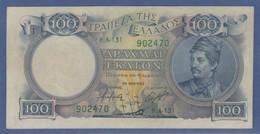 Banknote Griechenland 100 Drachmen  - Griechenland