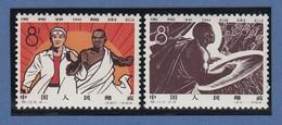 VR China 1964  Afrikanische Freiheit  Mi.-Nr. 784-785 Postfrisch **  # C103 MNH - Chine