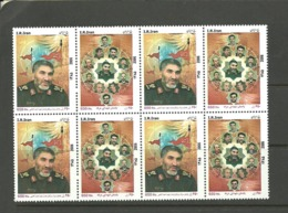 Iran 2007   SC#2920  BLOCK   MNH - Iran