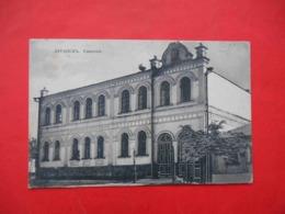 Lugansk 1910th Jewish Synagogue, Judaica. Russian Postcard - Ukraine