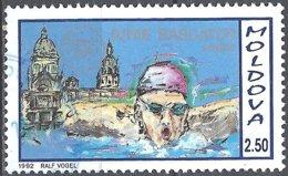 LSJP MOLDOVA SWIMMING 1992 - Moldova